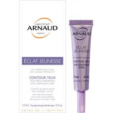 Arnaud Eclat Jeunesse Contour Des Yeux Средство для кожи вокруг глаз «Сияние молодости»
