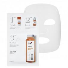 Missha Трехшаговая осветляющая маска для лица.