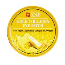 SNP Гидрогелевые патчи для глаз с коллагеном и частицами золота