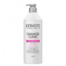 Kerasys Кондиционер для волос восстанавливающий, 750 мл