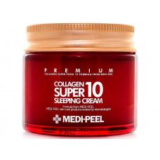 MEDI-PEEL Омолаживающий ночной крем для лица с коллагеном, 70 мл.
