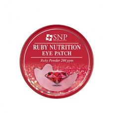 SNP Гидрогелевые патчи для глаз с пудрой рубина, 60 шт.