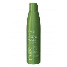 Estel Curex Volume Бальзам для придания объема для жирных волос 250 мл.