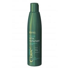 Estel Curex Therapy Крем-бальзам для сухих, ослабленных и поврежденных волос 250 мл.