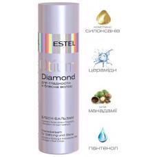 Otium Diamond Блеск-бальзам для гладкости и блеска волос 200 мл.