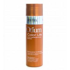 Otium Color Life Бальзам-сияние для окрашенных волос 200 мл.