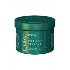 Estel Curex Therapy Интенсивная маска для поврежденных волос 500 мл.