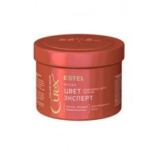 Estel Curex Color Save Маска для окрашенных волос 500 гр.