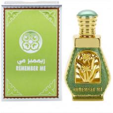 Al Haramain Remember me (Аль Харамейн Помни меня)